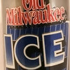 Old Milwaukee Ice Premium 1997 Alu 0,473(The Stroh Brew.Comp.,Detroit)--a.jpg
