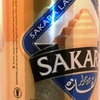 Sakara Gold 2011 Alu(Al Ahram Beverages Co.)--c.jpg