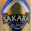 Sakara Gold Lager 2006 Alu(Al Ahram Beverages Co.)--a.JPG