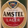 Amstel Lager slow brewed-extra matured 2009 Alu 0,33--a.jpg