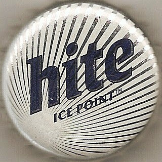 Korea Pd., Hite Ice Point.jpg