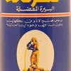 Kuhrmana Beer Alu 0,33 versjaB(General Company for beer and alcoholic Beverages,Baghdad)--a.JPG