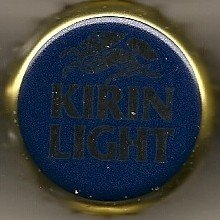 USA, Anheuser, Kirin Light.jpg