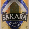 Sakara Gold 2009 Alu(Al Ahram Beverages Comp.)--a.JPG