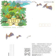 Philately - covers without FDC