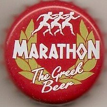 Grecja, Marathon, The Greek Beer.jpg