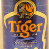 Tiger Lager 2008 Alu 0,323(Asia Pacific Brew.,Singapore--a.JPG