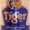 Tiger Lager 2011 Alu 0,33(South East Asia Brew.,Vietnam)--a.jpg