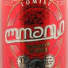 Lomisi Strong Beer 2005(Lomisi)--a.JPG