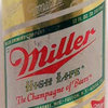 Miller High Life the champagne of beers Alu 0,355.JPG