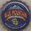 USA, Blue Mountain Brewery.jpg